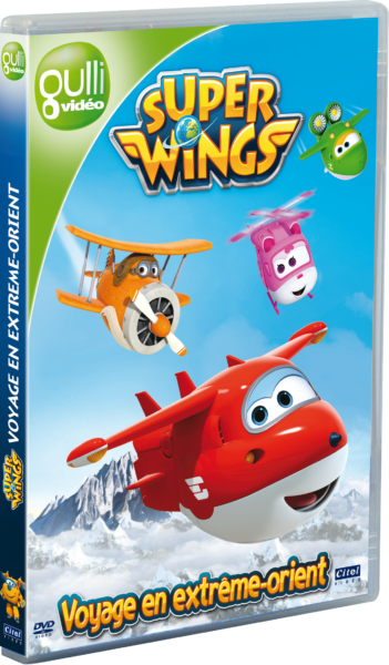 3D_SUPERWINGS—VOL.2